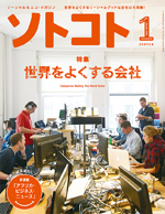 201401_cover