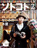 201402_cover