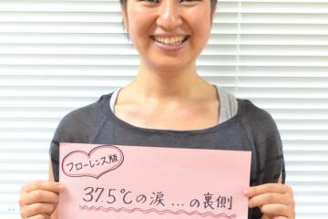 平井さん写真-thumb-autox808-2977