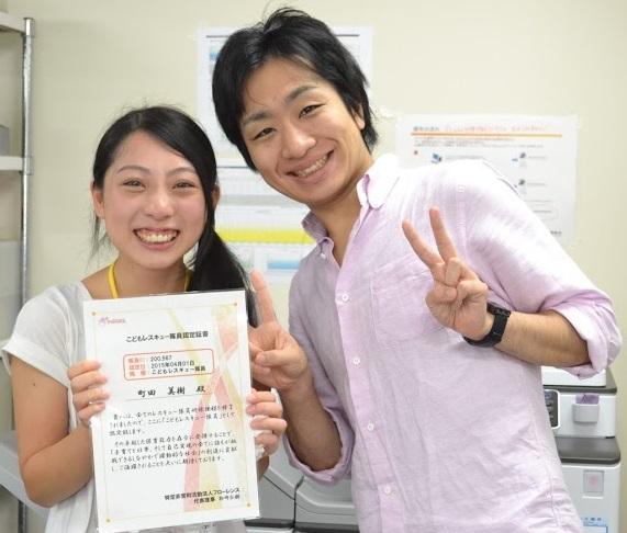 町田さん写真①_1-thumb-700x595-3272