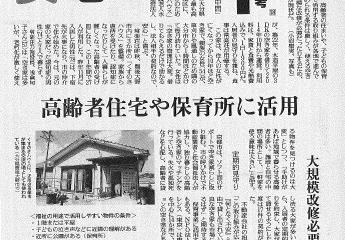 20151107yomiuri