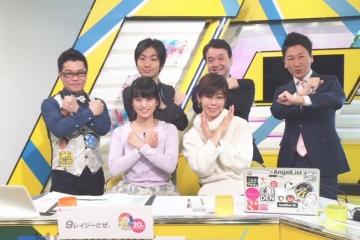 【TV】1/26(火)TOKYO MX「モーニングCROSS」に代表理事 駒崎が出演しました