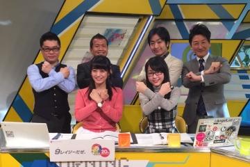 【TV】1/11(月・祝)TOKYO MX「モーニングCROSS」に代表理事 駒崎が出演しました