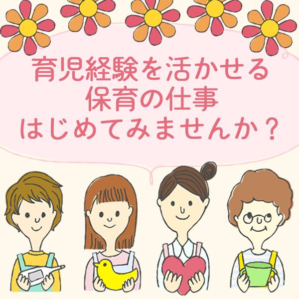 /lp/staff/