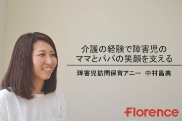 昌美さん写真01