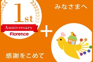 預け先のなかった重度障害児の保育を可能に!日本初の「障害児訪問保育アニー」が1周年を迎えました!