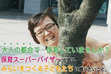 森永_facebook-min 2