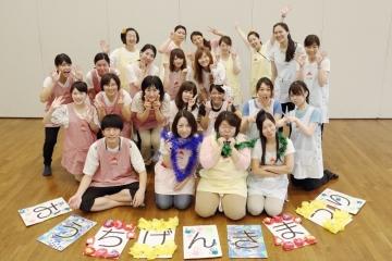 【4園合同行事】江東区・台東区合同「おうちげんきまつり」を開催しました!