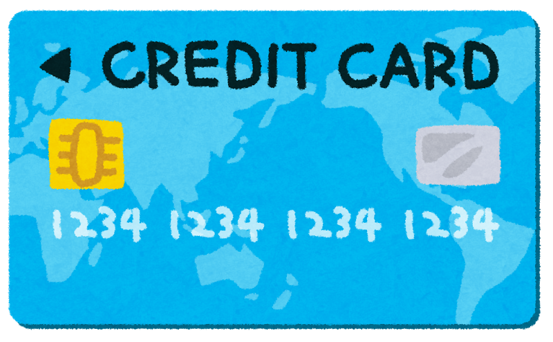 creditcardいらすと