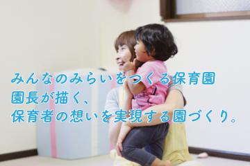 narikawa_wn2