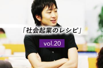 20_header