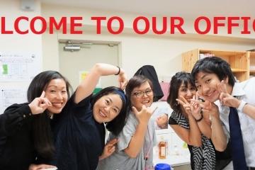 社会を変えるメンバーを増やして、育てる。【事務局】採用/育成担当を募集~11月22日(火)お仕事説明会開催!