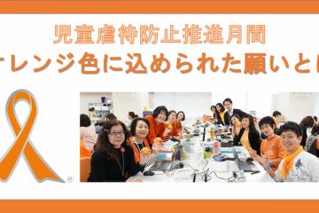 wn_orange