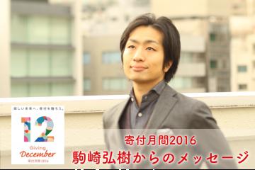 2016-12-01 (1)