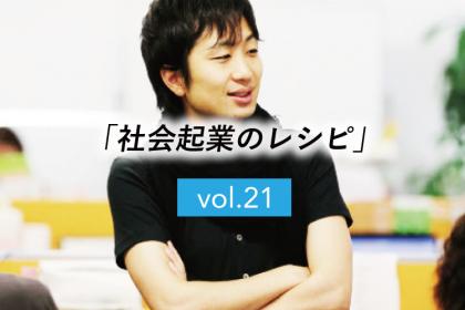 21_header