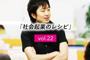 22_header