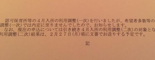 2017-02-01