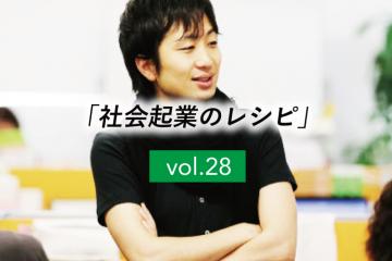 28_header