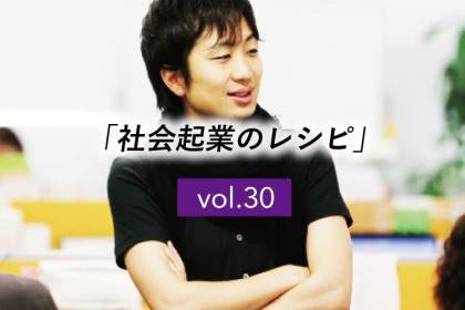 30_header