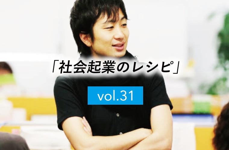 31_header