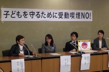 子どもを守るために受動喫煙NO! 塩崎厚労大臣に要望書を提出しました
