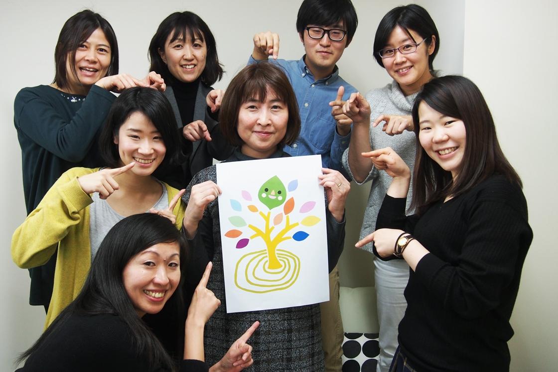 mintsuku_logo