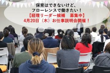 20170412_keiri
