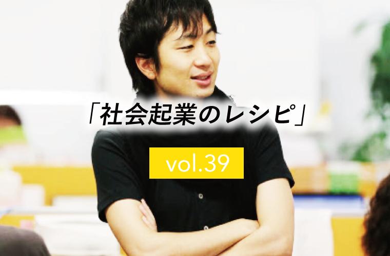 39_header