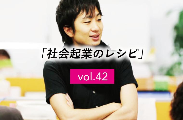 42_header