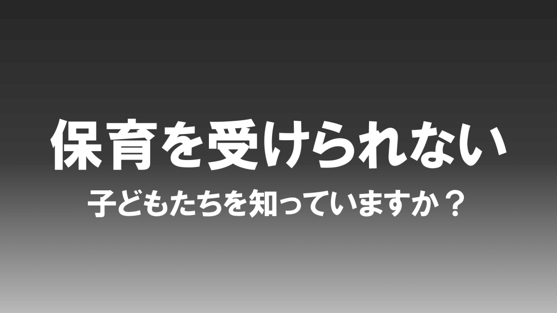 batch_【Win】ppt_LenIshikawa170419-02