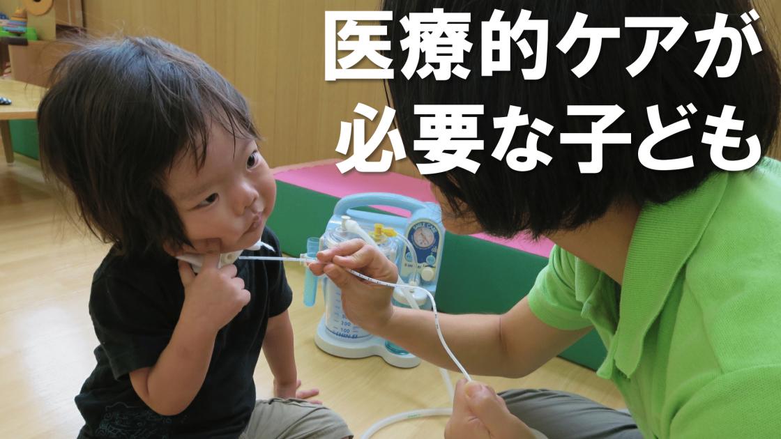 batch_【Win】ppt_LenIshikawa170419-04