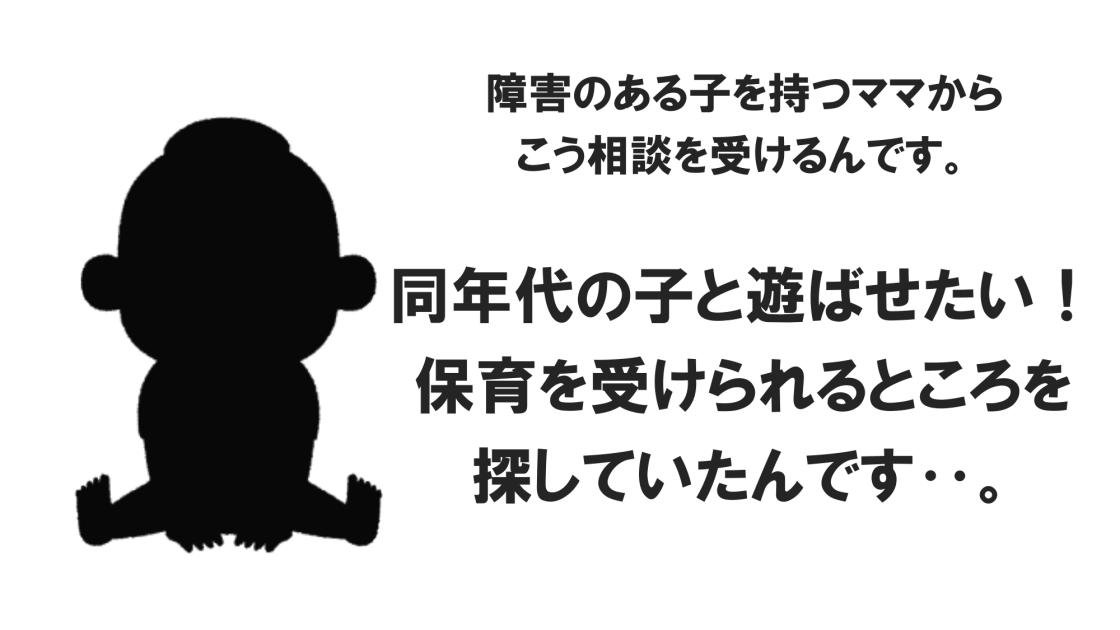 batch_【Win】ppt_LenIshikawa170419-05