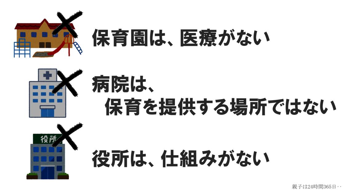 batch_【Win】ppt_LenIshikawa170419-07
