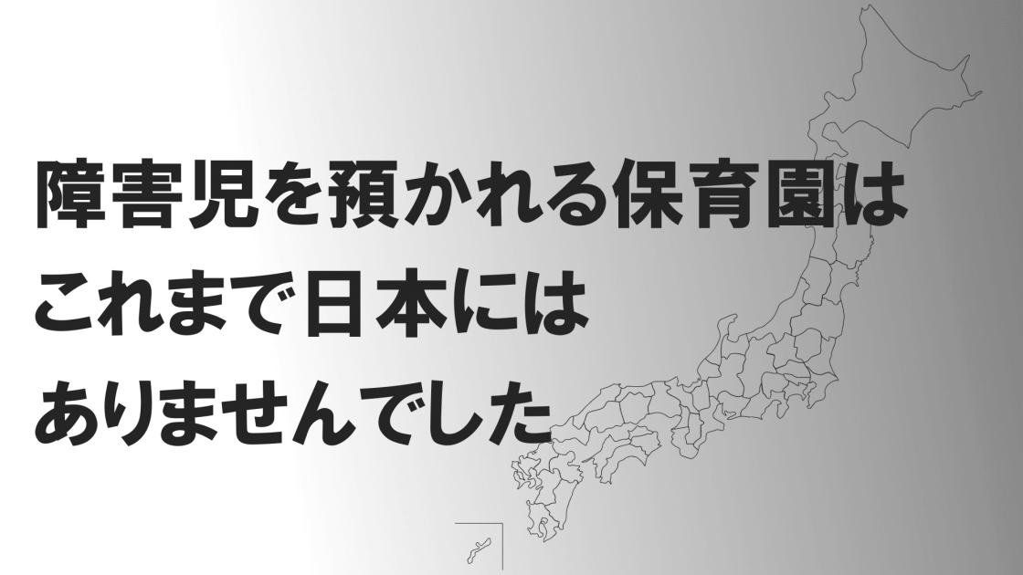 batch_【Win】ppt_LenIshikawa170419-08