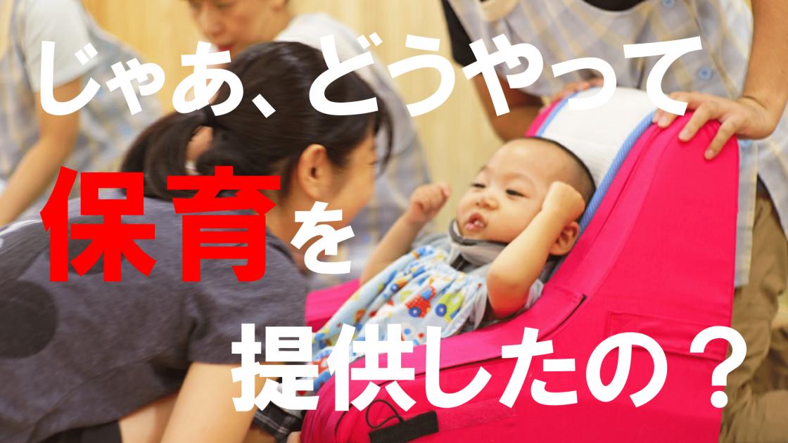 batch_【Win】ppt_LenIshikawa170419-10