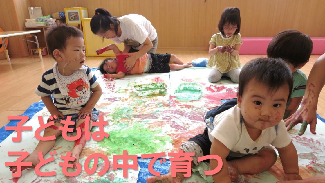 batch_【Win】ppt_LenIshikawa170419-13
