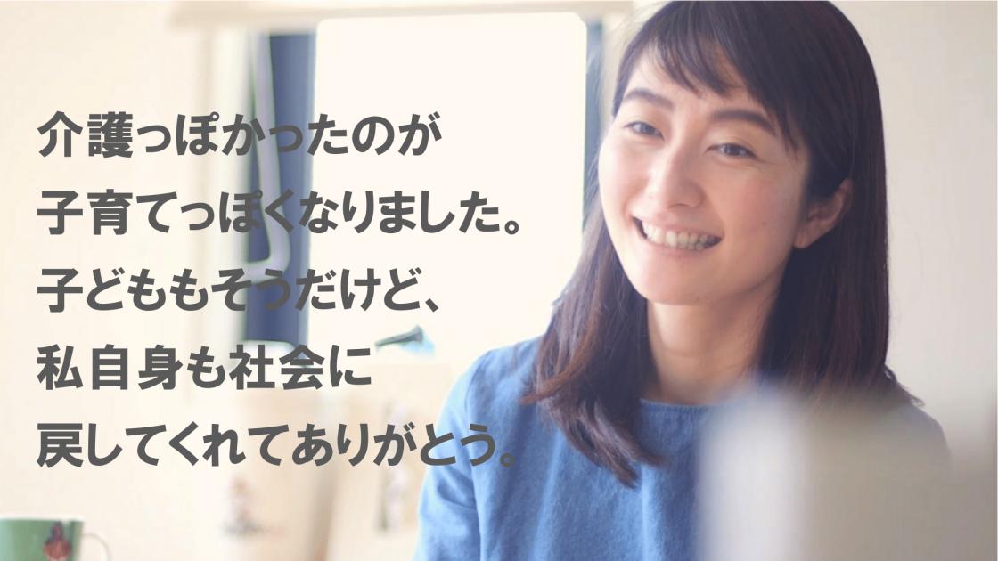 batch_【Win】ppt_LenIshikawa170419-15