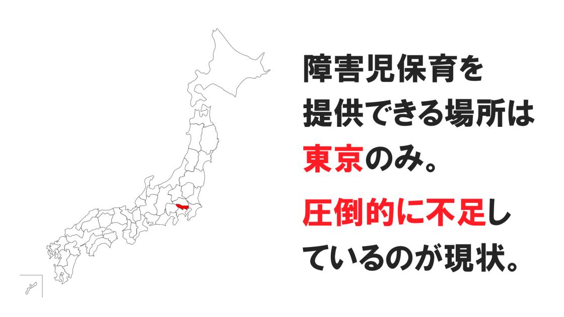 batch_【Win】ppt_LenIshikawa170419-16