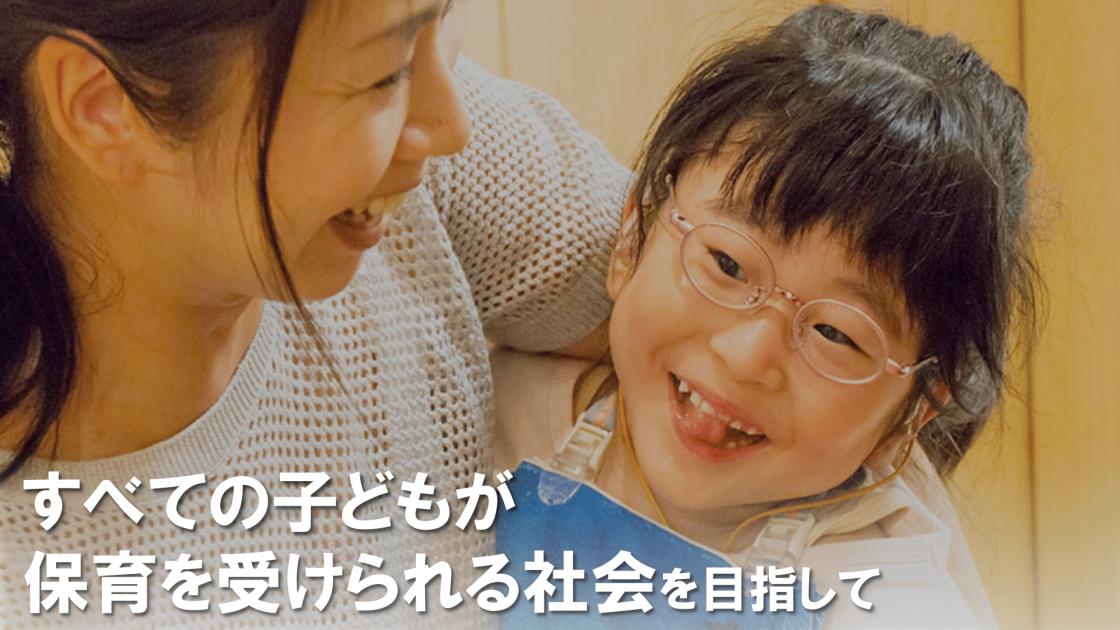 batch_【Win】ppt_LenIshikawa170419-18