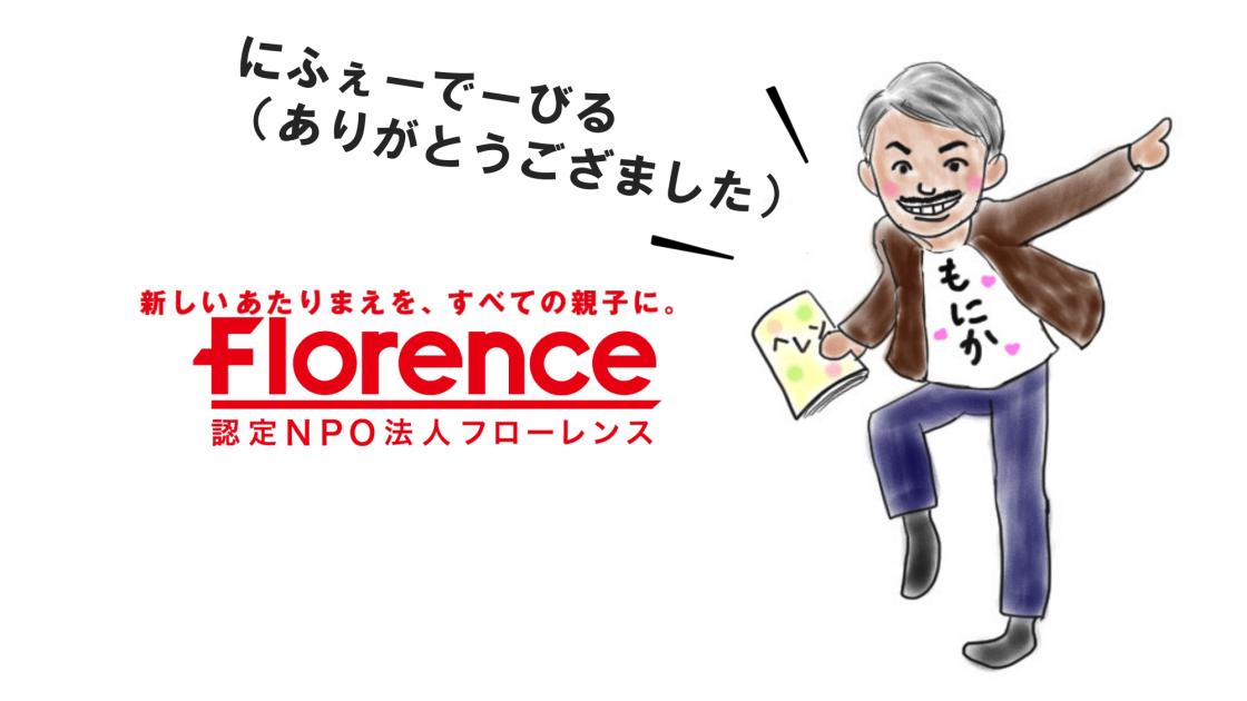 batch_【Win】ppt_LenIshikawa170419-19