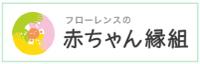 engumi_logo
