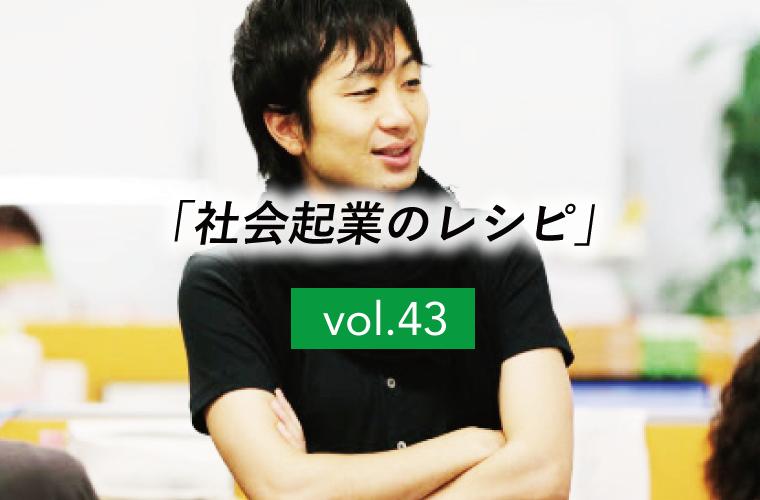 43_header