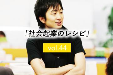 44_header
