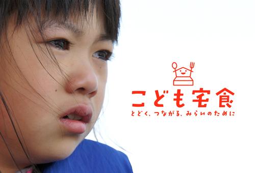 top02文言無(暗)