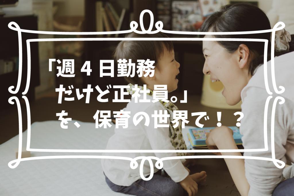 byoji_kiji_4-1024x683