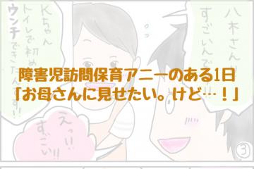 annie_manga