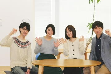 【2019年新卒】事務局スタッフ採用