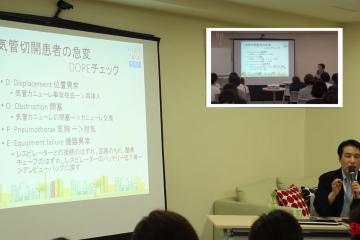 小児在宅医療の第一人者、前田浩利先生による医療的ケア児(気管切開・人工呼吸器)研修が公開動画になりました