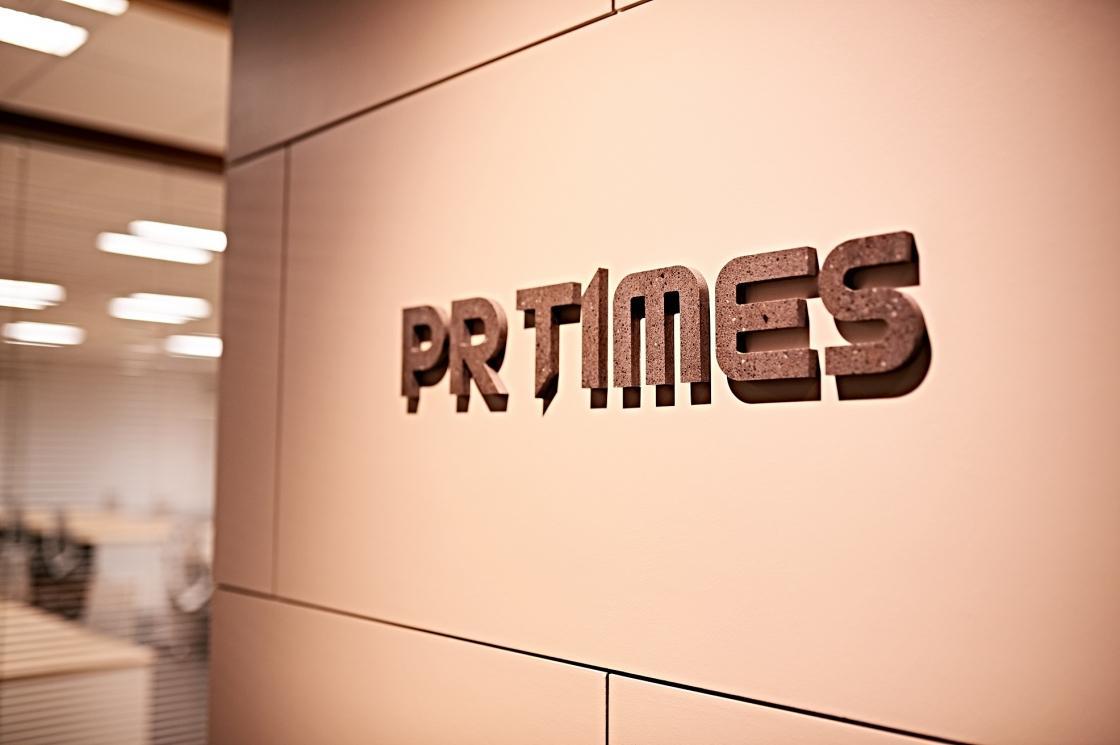 prtimes2