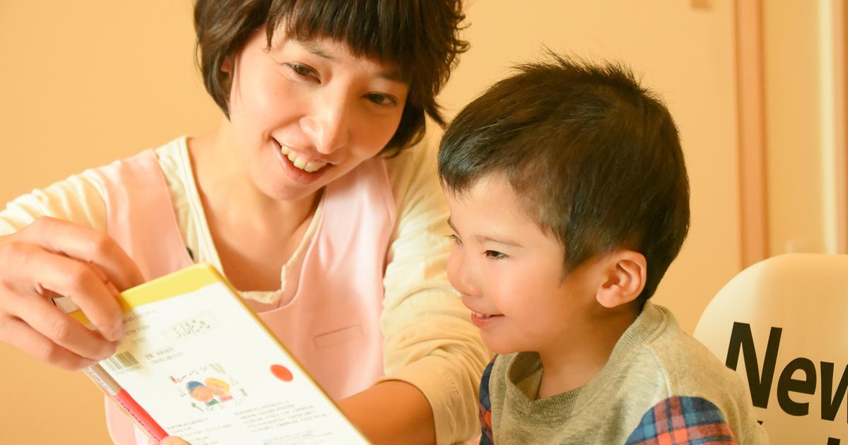 寄付で日本国内の子どもの福祉を支援する | 認定NPO法人フローレンス